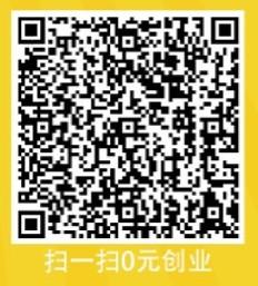 卡银家:专业老牌信用卡推广办卡返佣平台