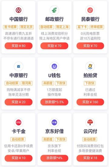 申卡新世界信用卡推广返佣平台,单卡佣金最高达800元一张