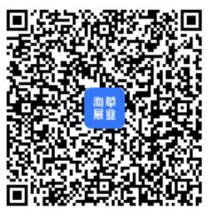 海草生活:银生宝官方手机pos机介绍,安全可靠一清产品